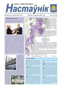 Page_1_1158